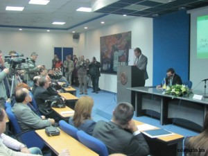 Javna tribina Državnost Bosne i Hercegovine,  25.11.1943. – 25.11.2011. godine, BKC Tuzla